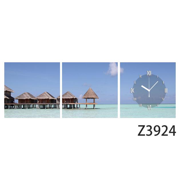 壁掛け時計 日本初!300種類以上のデザインから選ぶパネルクロック◆3枚のアートパネルの壁掛け時計◆hOur Design Z3924【風景】【海・空】【代引不可】 送料無料