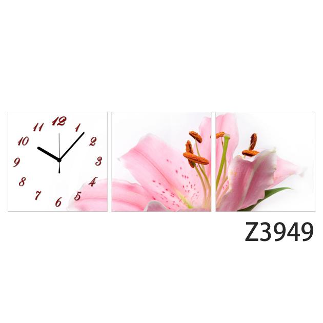 壁掛け時計 日本初!300種類以上のデザインから選ぶパネルクロック◆3枚のアートパネルの壁掛け時計◆hOur Design Z3949 【花】【代引不可】 送料無料