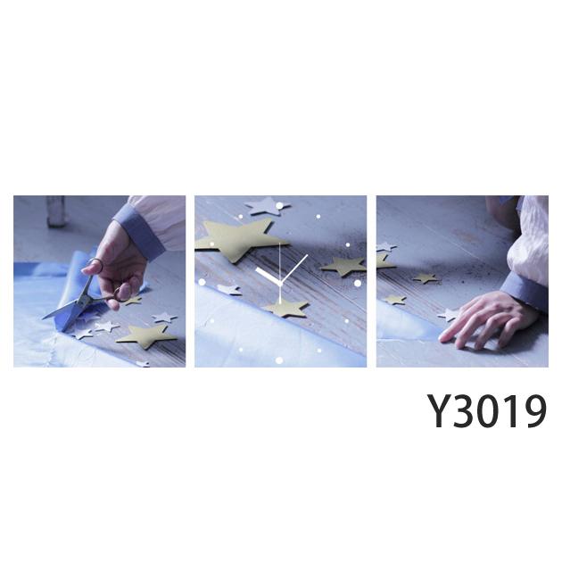 壁掛け時計 日本初!300種類以上のデザインから選ぶパネルクロック◆3枚のアートパネルの壁掛け時計◆hOur Design Y3019 【desginer】 【代引不可】 送料無料