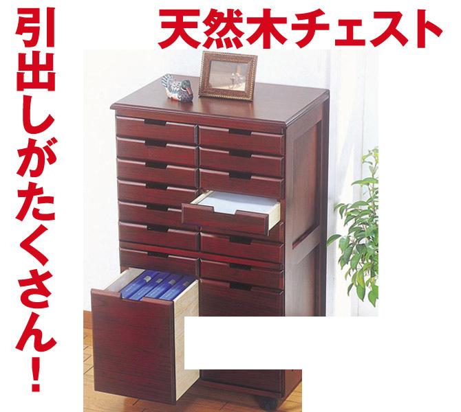 天然木桐材使用!キャスター付き整理チェスト 木製家具 木製整理棚 便利な仕分けチェスト。和風家具 キャスター付き 整理箱[代引不可] 送料無料