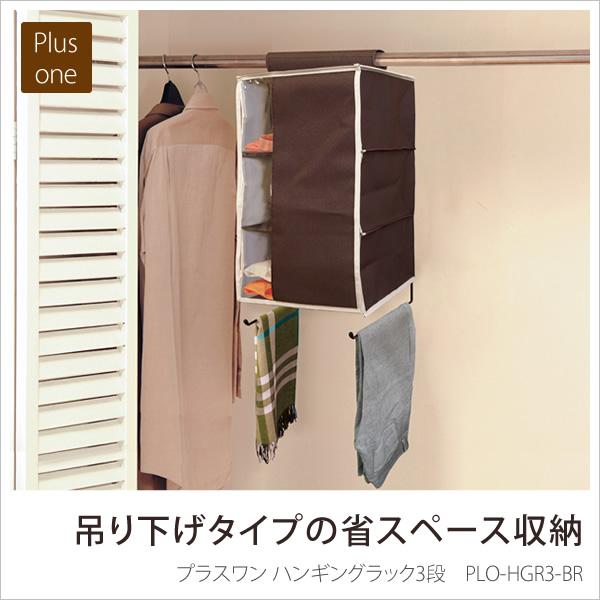 Hanging Storage Closet Hanging Rack 3 Stage 3 Stage Type Hanging Rack  Storage Transparent ...