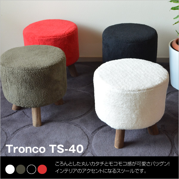Fashionable Eating Stool Election Coloring Chair Chair Sofa One Seat Stool  Chair Sofa Couch Chair Chair