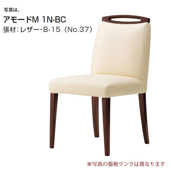 ダイニングチェア クレス CRES ダイニングチェアー アモード AMMODO M 肘無 張地S 木製 椅子 パーソナルチェア イス チェアー いす chair 事業者向け 法人用 ホテル用 レストラン【1台から注文承ります。大量注文の場合は、お見積もりいたします。】[送料無料][代引不可]