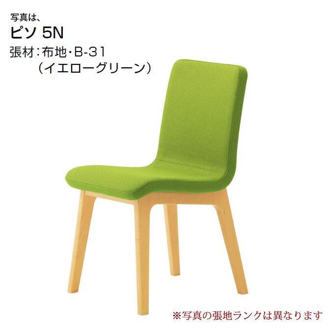 ダイニングチェア クレス CRES ダイニングチェアー ピソ PISO 張地L 食卓椅子 パーソナルチェア イス チェアー いす chair 事業者向け 法人用 ラウンジ用 ホテル用【1台から注文承ります。大量注文の場合は、お見積もりいたします。】[送料無料][代引不可] 北欧 ナチュラル