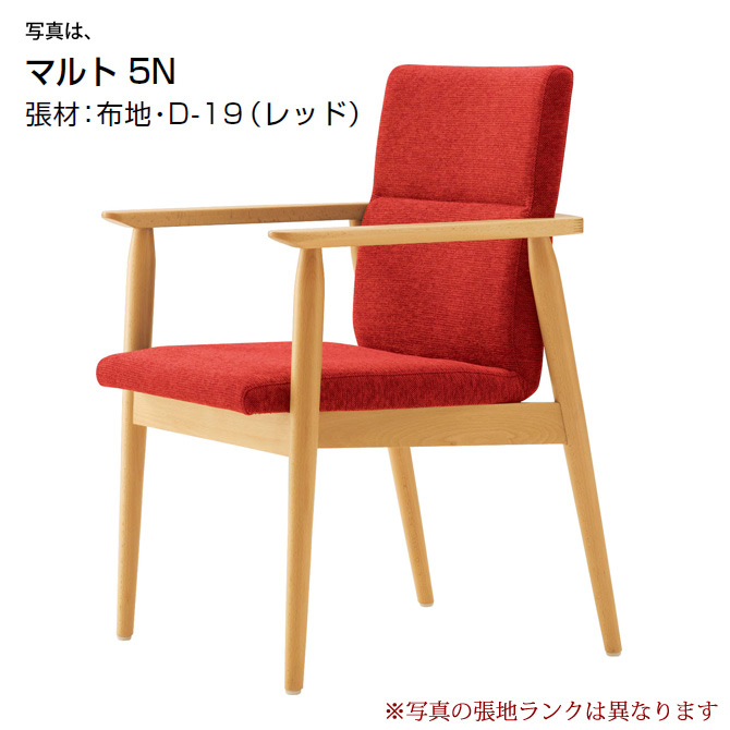 ダイニングチェア クレス CRES ダイニングチェアー マルト MARTHE 張地S 食卓椅子 パーソナルチェア イス チェアー いす chair 事業者向け 法人用 飲食店 カフェ【1台から注文承ります。大量注文の場合は、お見積もりいたします。】[送料無料][代引不可] 北欧 ナチュラル