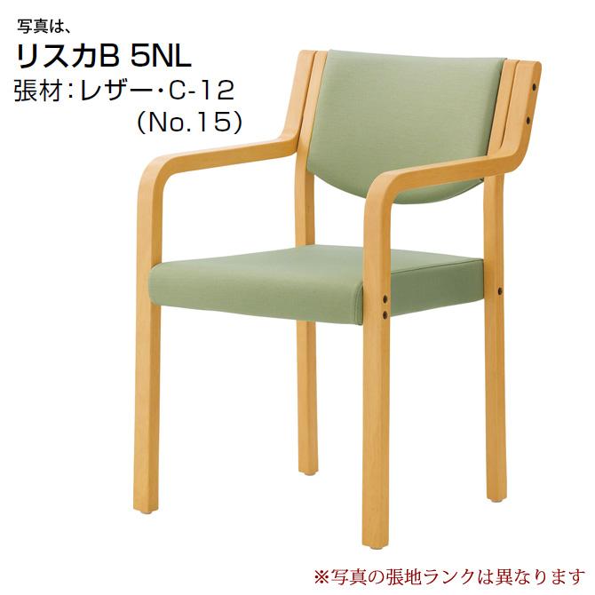 スタッキングチェア クレス CRES 木製 リスカ LISCA B スリム 張地L パーソナルチェア 椅子 イス チェアー いす chair 事業者向け 法人用 スタック可能 高耐久性 ラウンジ用【1台から注文承ります。大量注文の場合は、お見積もりいたします。】[送料無料][代引不可]