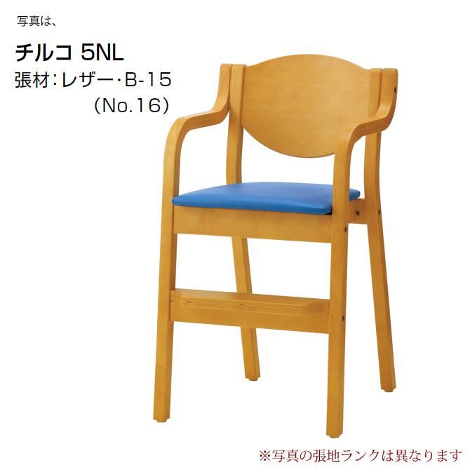 ダイニングチェア キッズ用 クレス CRES キッズチェア チルコ CIRCO 張地D 木製ダイニングチェアー キッズチェア 椅子 イス いす chair 事業者向け 法人用 子供用 スタッキング可能【1台から注文承ります。大量注文の場合は、お見積もりいたします。】[送料無料][代引不可]