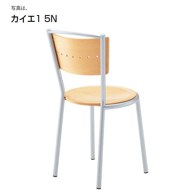 ダイニングチェア クレス CRES ダイニングチェアー カイエ CAHIER プライウッド 食卓椅子 パーソナルチェア イス パーソナルチェアー chair 事業者向け 法人用 ホテル用【1台から注文承ります。大量注文の場合は、お見積もりいたします。】[送料無料][代引不可]
