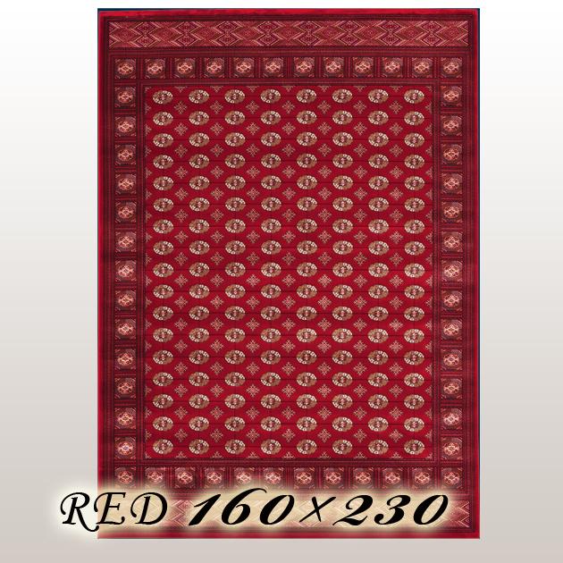 ラグ カーペット カーリン Carin ベルギー ウイルトン織 レッド 160×230cm