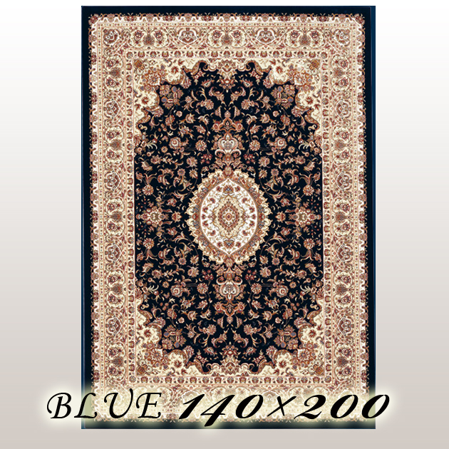 ラグ カーペット シーラ Cilla ベルギー ウイルトン織 ブルー 140×200cm