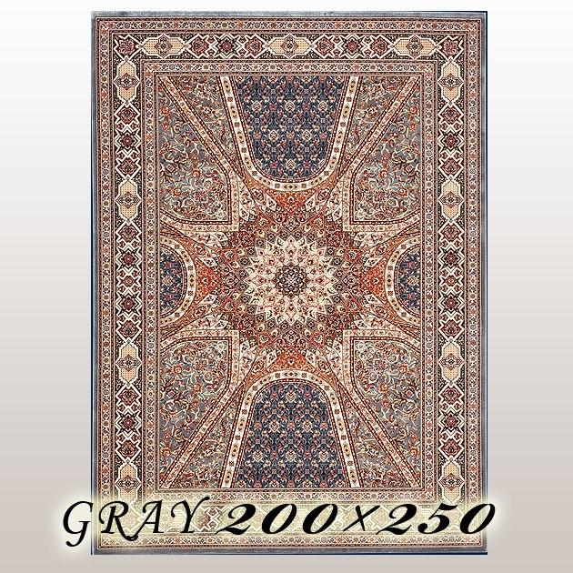 ラグ カーペット ディーサ Disa ベルギー ウイルトン織 グレー 200×250cm