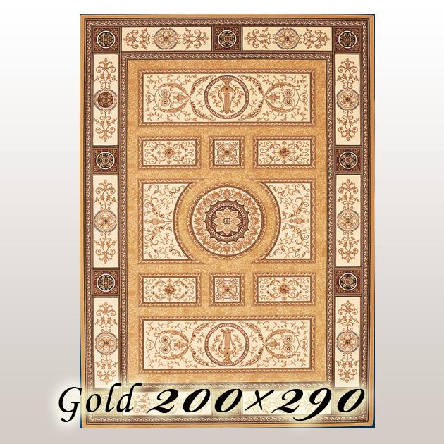 ラグ カーペット プラチド Placido ベルギー ウイルトン織 ゴールド 200×290cm