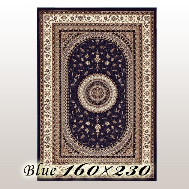 ラグ カーペット サンドロ Sandro トルコ ウイルトン織 ブルー 160×230cm