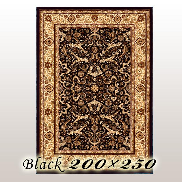 ラグ カーペット ティト Tito トルコ ウイルトン織 ブラック 200×250cm