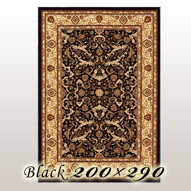 ラグ カーペット ティト Tito トルコ ウイルトン織 ブラック 200×290cm
