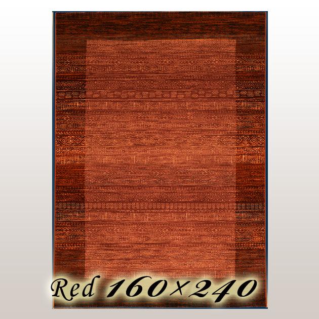 ラグ カーペット ローペ Roope ベルギー ウイルトン織 レッド 160×240cm