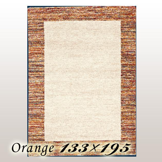 ラグ カーペット ミエス Mies ベルギー ウイルトン織 オレンジ 133×195cm