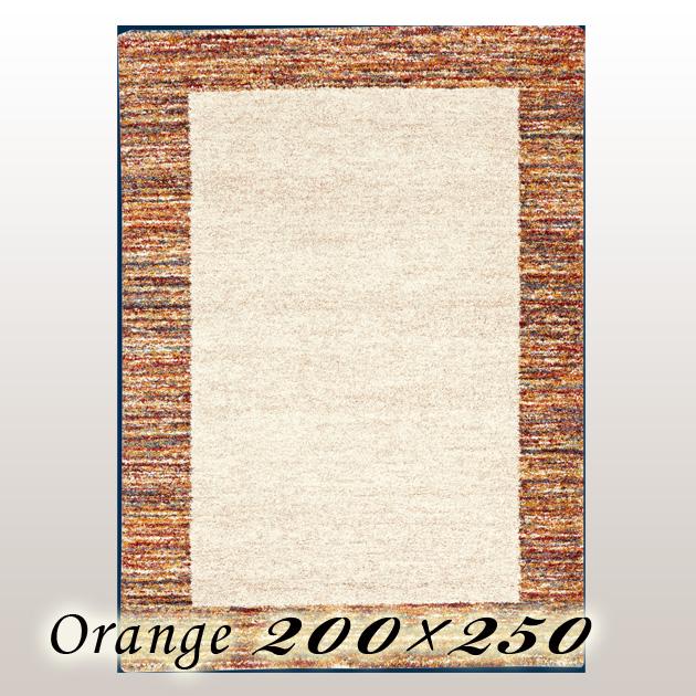 ラグ カーペット ミエス Mies ベルギー ウイルトン織 オレンジ 200×250cm