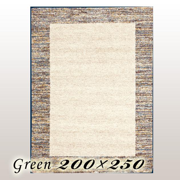 ラグ カーペット ミエス Mies ベルギー ウイルトン織 グリーン 200×250cm