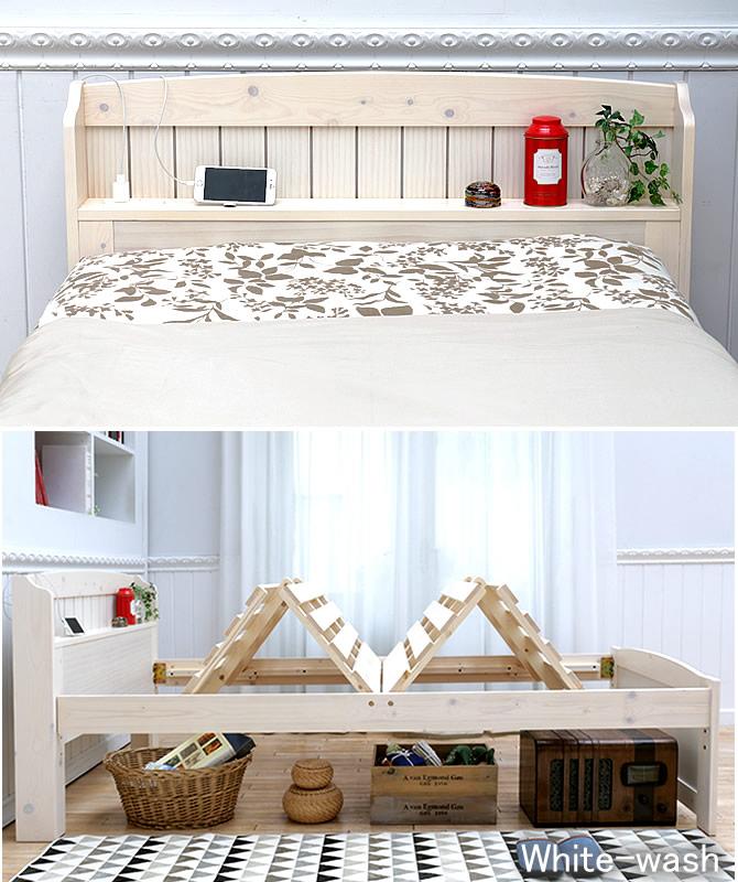 kagumaru | Rakuten Global Market: Natural wood bed Slatted bed base ...