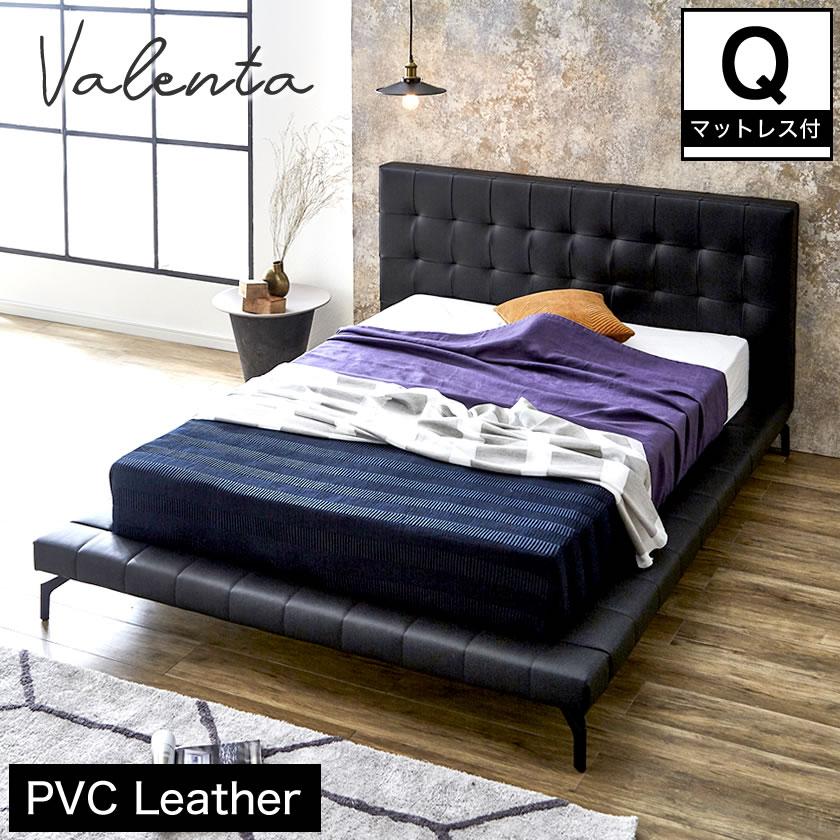 バレンタ レザーベッド フレーム+国産ポケットコイルマットレスセット クイーン Leather Bed Valenta  PVCレザー張り 上品なスタイルのステージタイプデザイン 東京スプリングプレミアムハードマット付 クイーンサイズ ブラック