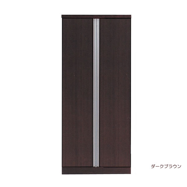 デュオ80ワードローブ クローゼット 衣類収納 収納家具【日時指定不可】