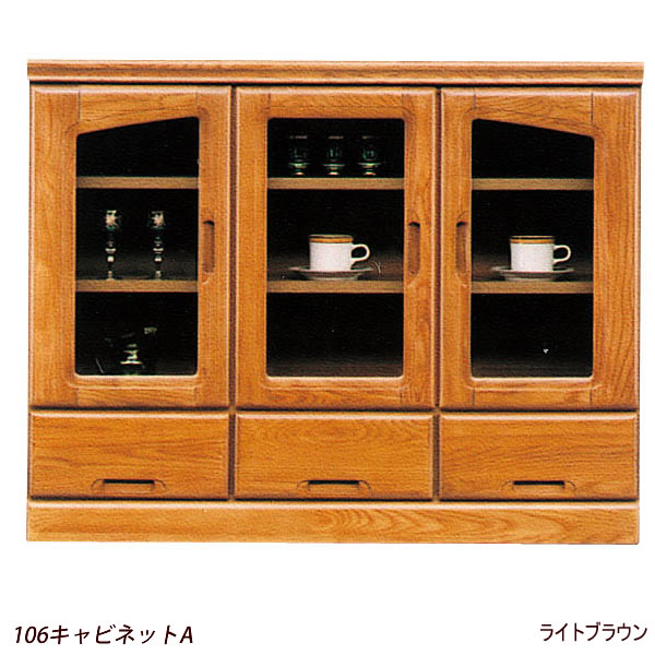 Norton 106 Cabinets A Living Board Living Room Cabinets Living Storage  Sideboard Glass Doors With Storage Furniture Glass Cabinet Drawers For  Living Room ...
