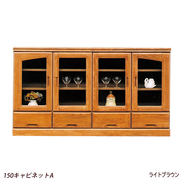 Domestic production made in Japan for the living for the cabinet living  room with the glass cabinet drawer with the Norton 150 cabinet A living  board ...