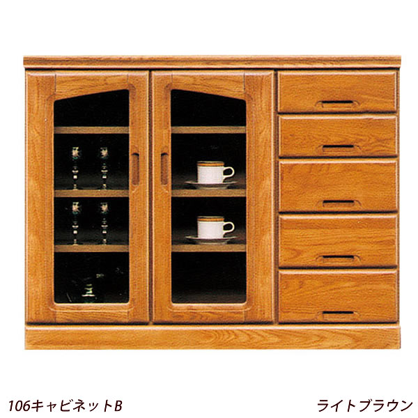 Domestic production made in Japan for the living for the cabinet living  room with the glass cabinet drawer with the Norton 106 cabinet B storing ...