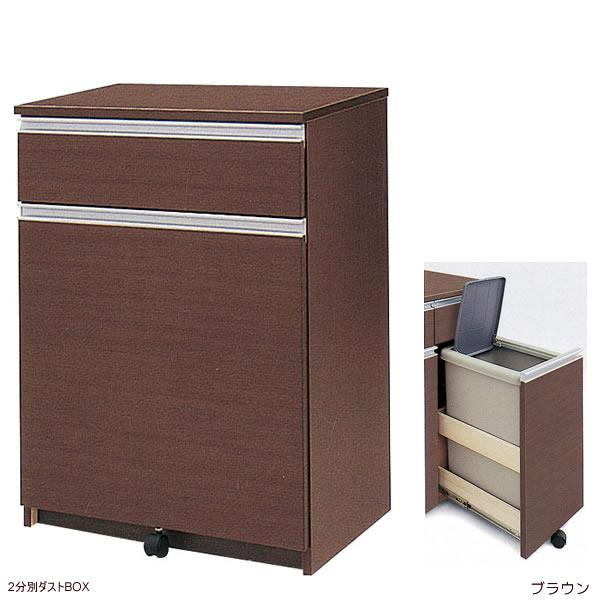 アルビナ2分別ダストBOX ダストボックス ゴミ箱 2分別 ダストボックス カウンター 木製 ゴミ箱 キャスター付 45Lフタ付ペール2個入 キッチンダストボックス ごみ箱