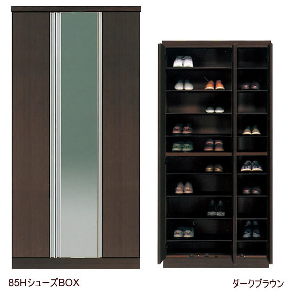 Bon Large Shoes Storing Shoe Cupboard Storing Shelf Shoes With The Large Mirror  With The Duo 85H ...