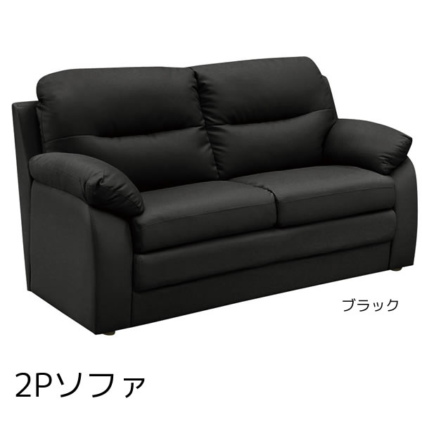 Kagumaru 2 P Sofa Two Seat Sofa Sofa Pvc Leather Faux Leather Two