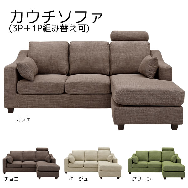 3P+1P Recombinant Non Single Sofa Fabric Fabric 3 Modular Sofa Pocket Coil  Cushions Two With Headrest Sofa Corner Sofa Chaise With Armless