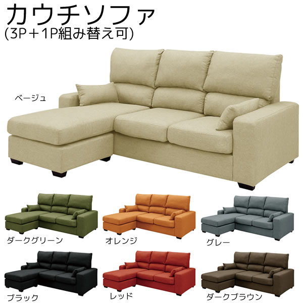 sofa wm single room seater hong grey fabric couch carel lounge best storage with chair furniture living kong and