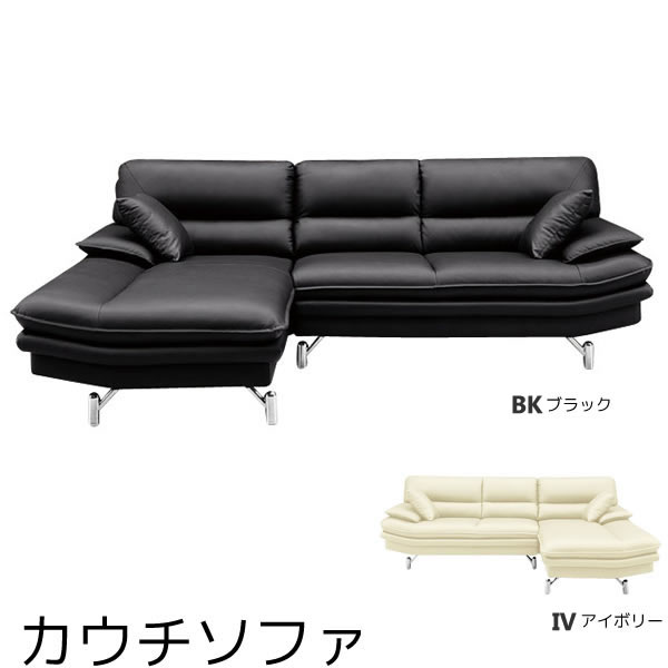 Single 3 Psofa Cow Pvc Leather Faux Arm Sofa Corner Chaise With Armless