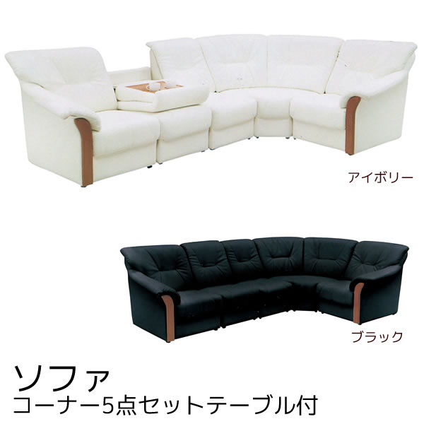 Sofa Corner 5 Point Set Pvc Leather Artificial With Table Arm Armchair Room Guest Office Furniture Business