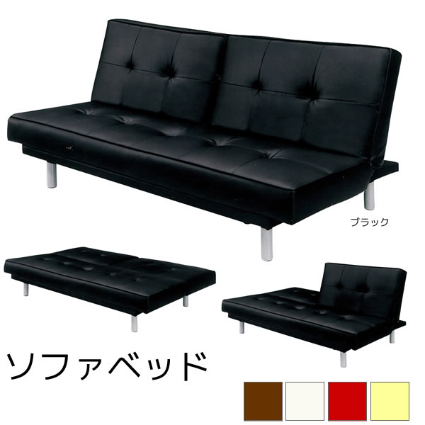 A Sofa Bed Sofa And The Part Of Bed One 2 Daytime The Sofa Night As A Single Bed Take Three Synthetic Leather Pvc Leather Double Lycra Innings And