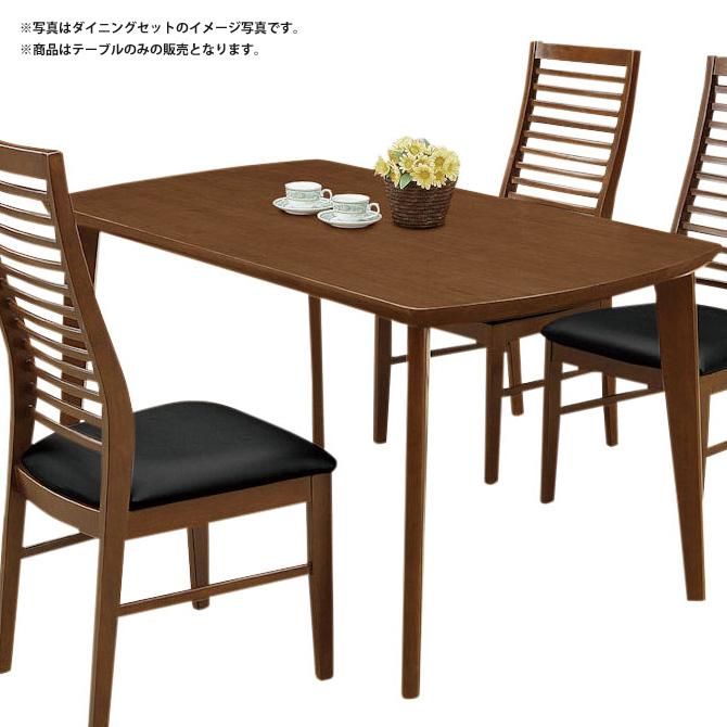 kagumaru  Rakuten Global Market Wooden dining table only