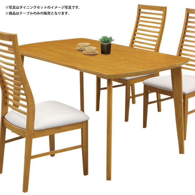Wooden dining table only rubberwood width 135   depth 80cm  square simple  stylish design W135. kagumaru   Rakuten Global Market  Wooden dining table only
