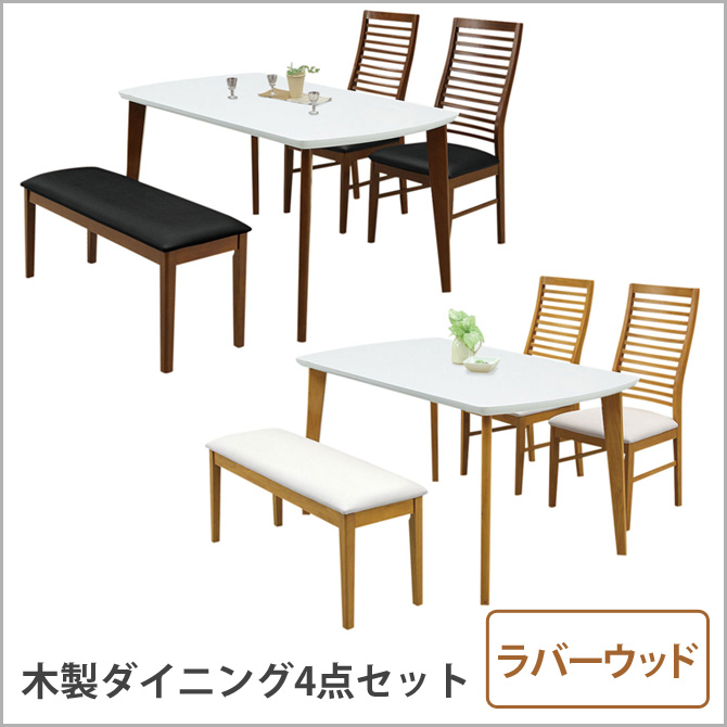 Wooden Dining 4 Set Dining Set Enamel Top Simple Stylish Design Dining  Table Set Dining Table Set Meal Dining Table One Dining Chair 2 Bench Set 1