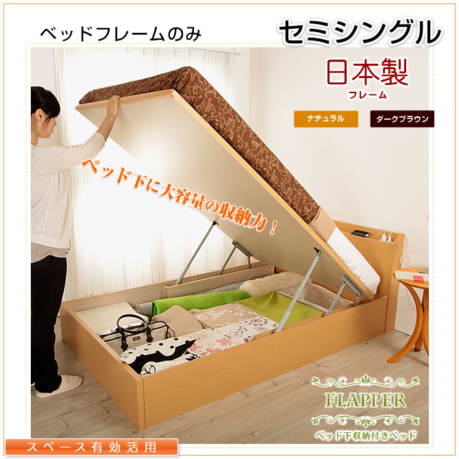 The Bed Hopped Up Large Storage Made In Japan With Gas Pressure