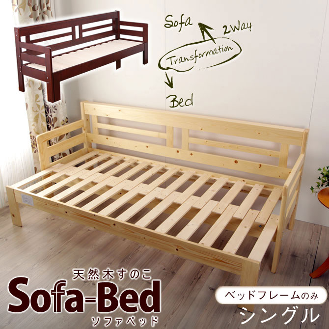 Stupendous Extension Type Bed Low Floor Board Specifications Pine Expansion And Contraction Type Woodenness Bed Country Like Sofa Bet Woodenness Sofa Andrewgaddart Wooden Chair Designs For Living Room Andrewgaddartcom