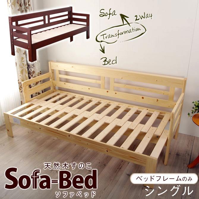 kagumaru Rakuten Global Market Only the extendable sofa bed 2