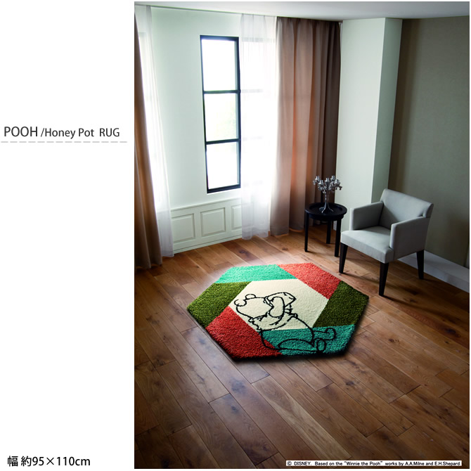 プー ハニーポットラグ Disney POOH Honey pot RUG DRP-4022 六角形ラグ 95×110cm(送料無料) (代引不可)日本製 防ダニ 耐熱加工 RUG ディズニープレミアムコレクション ラグマット カーペット 送料無料