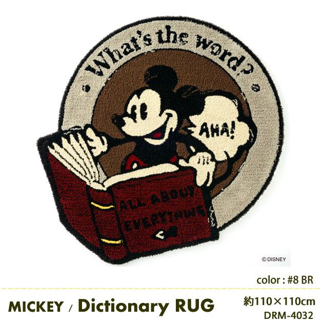 DISNEY ミッキー ディクショナリー ラグマット 日本製 防ダニ 耐熱加工ディズニー マット Disney スミノエ ラグマット ディズニープレミアムコレクション ラグマット 約110cm×110cm Disney MICKEY Dictionary RUG DRM-4032[送料無料][代引不可][新商品] 送料無料 引越