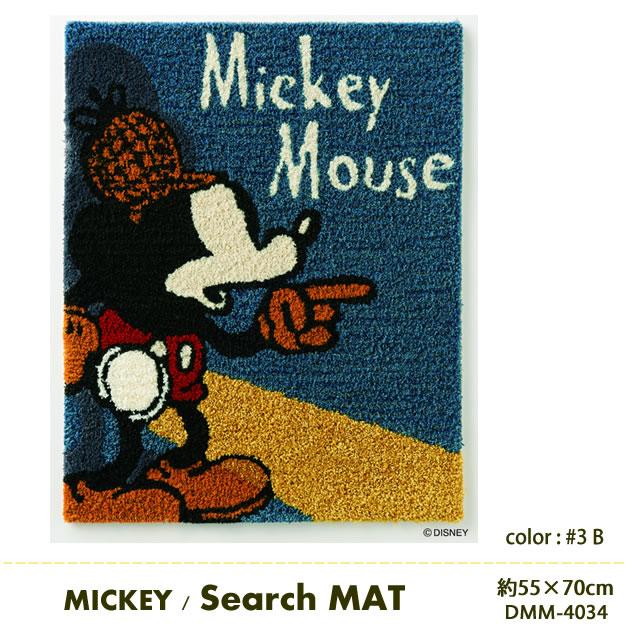 滑り止め加工ディズニー Disney 約55cm×70cm DMM-4033[送料無料][代引不可] ミッキー 防ダニ 玄関マット ラグマット MICKEY 日本製 サーチ 送料無料 マット スミノエ Disney ディズニープレミアムコレクション Mat DISNEY Search マット