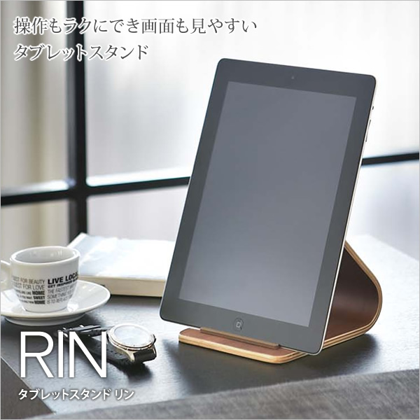 Tablet stand Lynn just lean the Tablet PC Tablet stand RIN wood elegant  simple stand Silicon