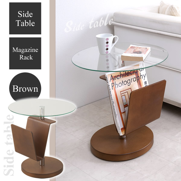 The Side Table With Magazine Rack Round Glass Topped Wood Sofa Table  Bedside Table Brown Coffee
