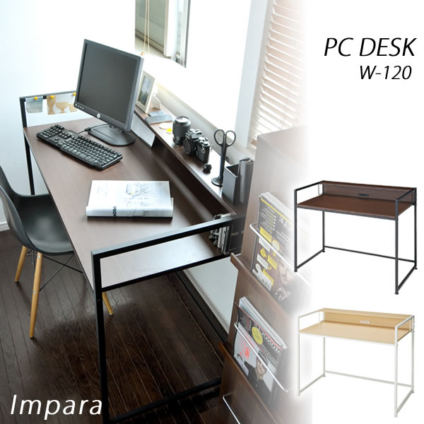 Computer Desk Width 120 Cm 小棚 Type 2 Burners Electrical Outlets With Narrow Rooms Or