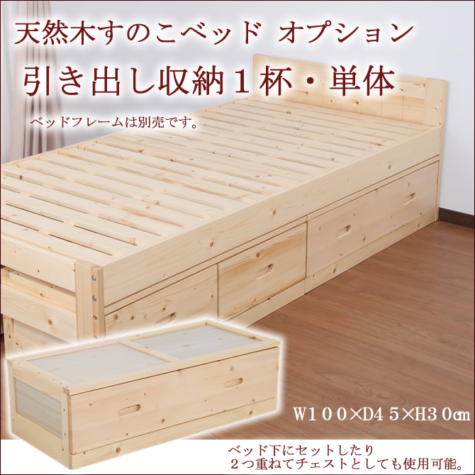 kagumaru Rakuten Global Market Natural wood Slatted bed base